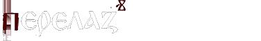 Десятий Благодійний Фольк-Баль